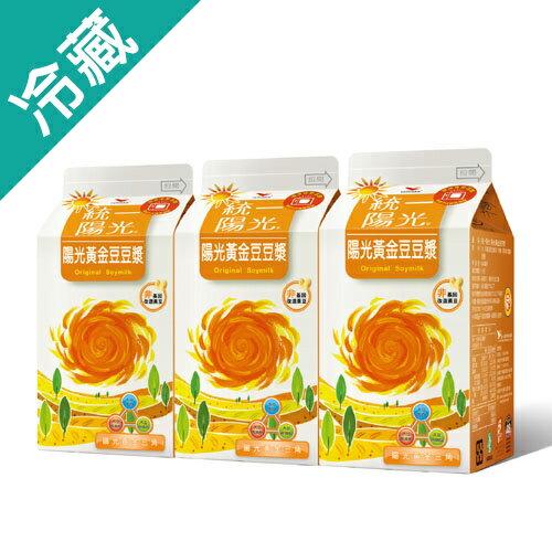 統一陽光陽光黃金豆豆漿450ml*3入【愛買冷藏】