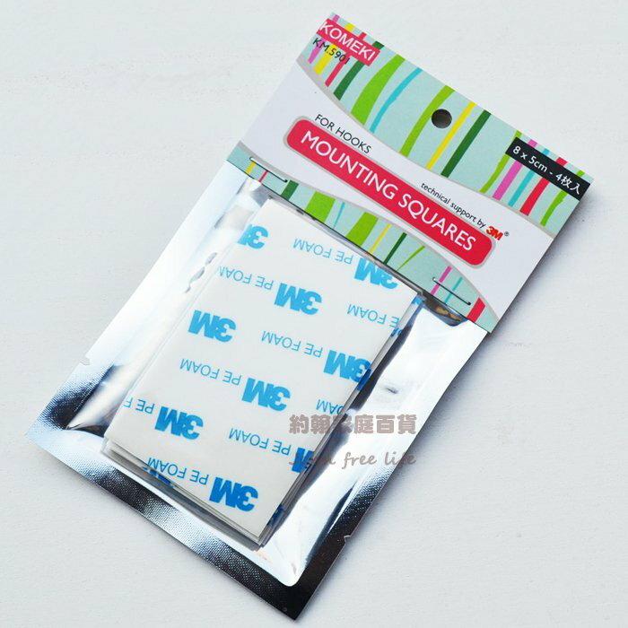 約翰家庭百貨》【WA190】備用掛勾黏膠 3M無痕強力雙面膠 發泡膠 泡沫膠 強力持久 8x5cm 4片裝