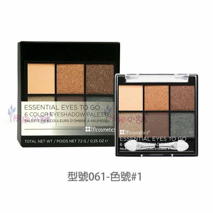 【彤彤小舖】美國 BH cosmetics essential eyes to go 6色眼影盤7.2g BH原廠真品