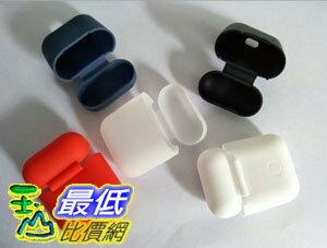 [106玉山最低比價網] airpods保護套 蘋果耳機盒矽膠套 iphone軟膠防丟收納包(_RR01)