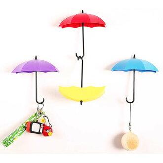 BO雜貨【SV9526】創意 雨傘造型牆壁粘膠免釘掛鉤 彩色收納支架 鑰匙 小物 掛勾 掛鉤 免釘 免鑽牆 3入