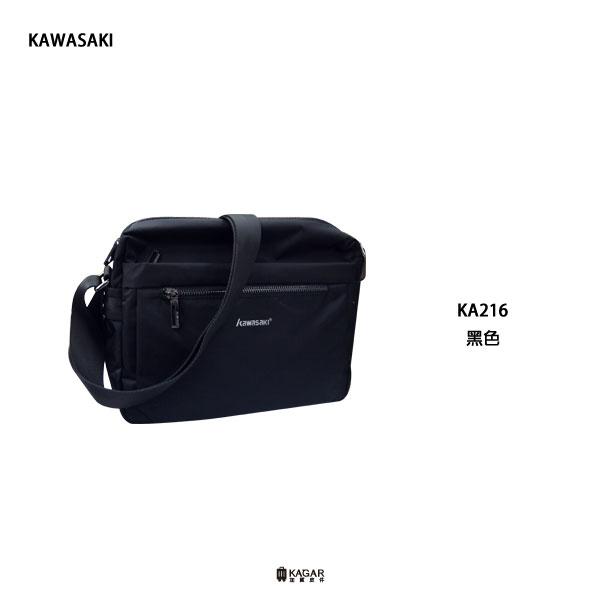 【加賀皮件】KAWASAKI 輕量 防潑水 橫式 9.2吋 平板包 休閒包 斜背包 側背包 黑色 KA216