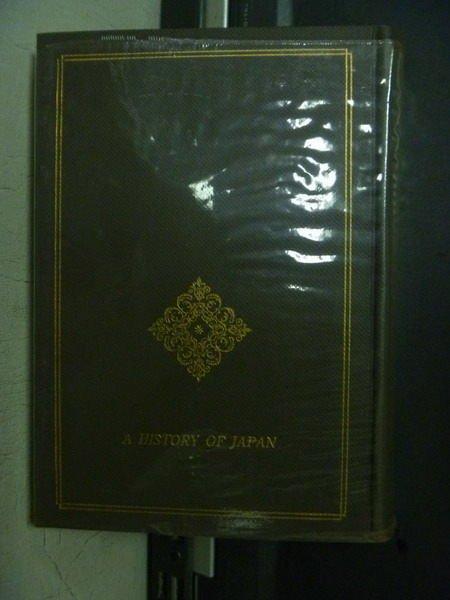 【書寶二手書T2/歷史_OEV】日本歷史24_大內力_1967年_日文_附殼