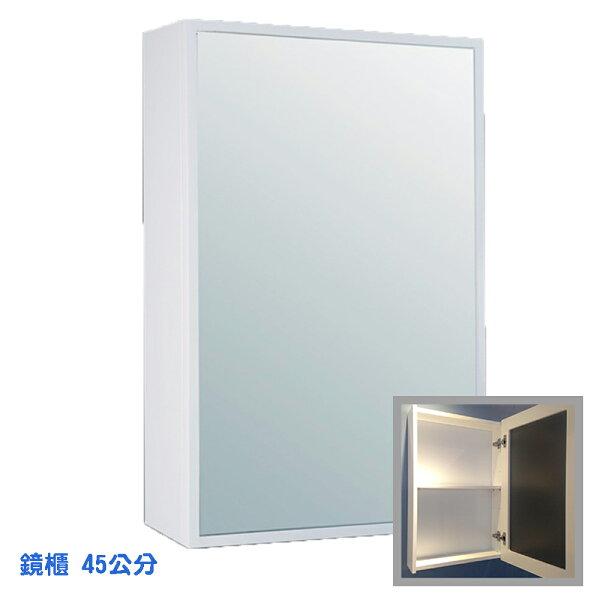【ROMAX】高CP值小巧收納鏡箱收納置物櫃45公分