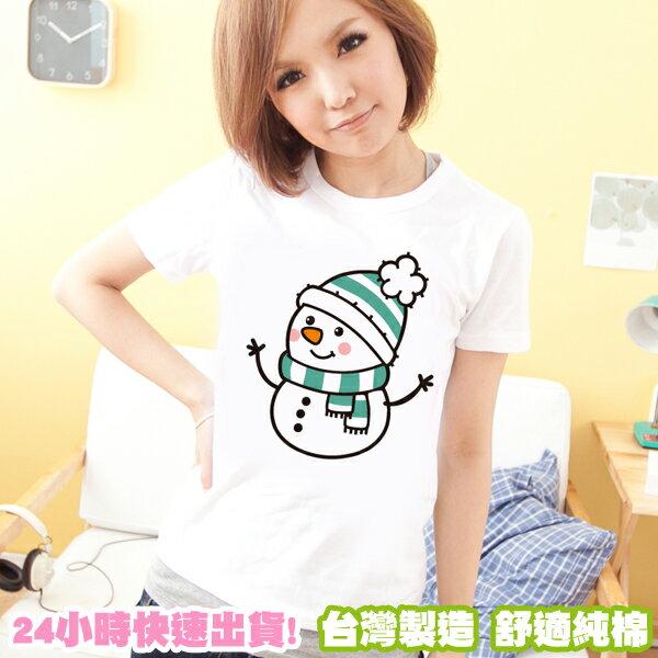 T恤 情侶裝 客製化 MIT台灣製純棉短T 班服◆快速出貨◆獨家配對情侶裝.雪人【Y0774】可單買.艾咪E舖 2