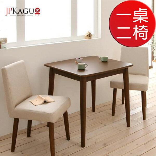 TheLife 樂生活:JPKagu日系天然水曲柳原木一桌二椅-餐桌小(二色)+餐椅(四色)