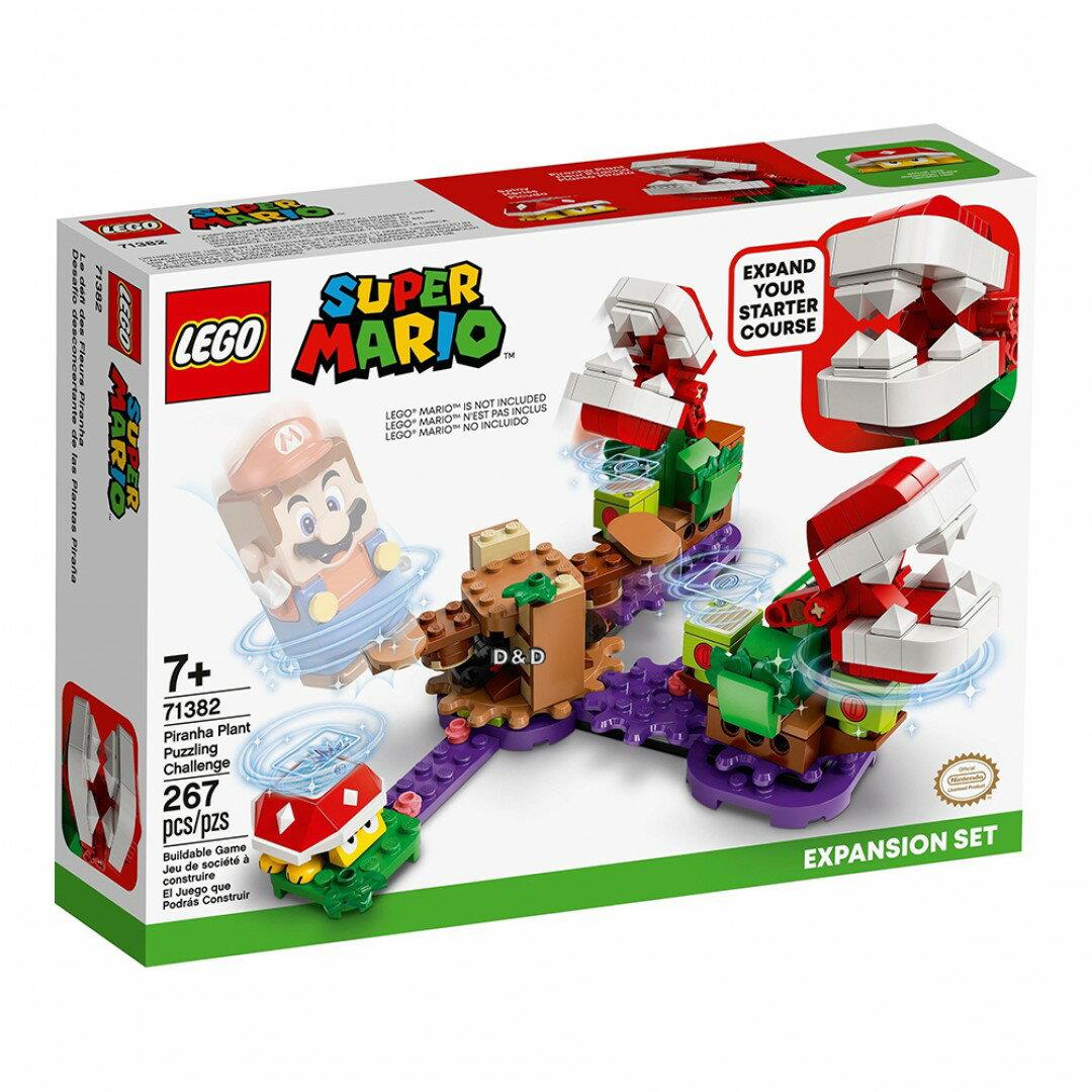 樂高LEGO 71382   Super Mario 瑪利歐系列 吞食花益智解謎組