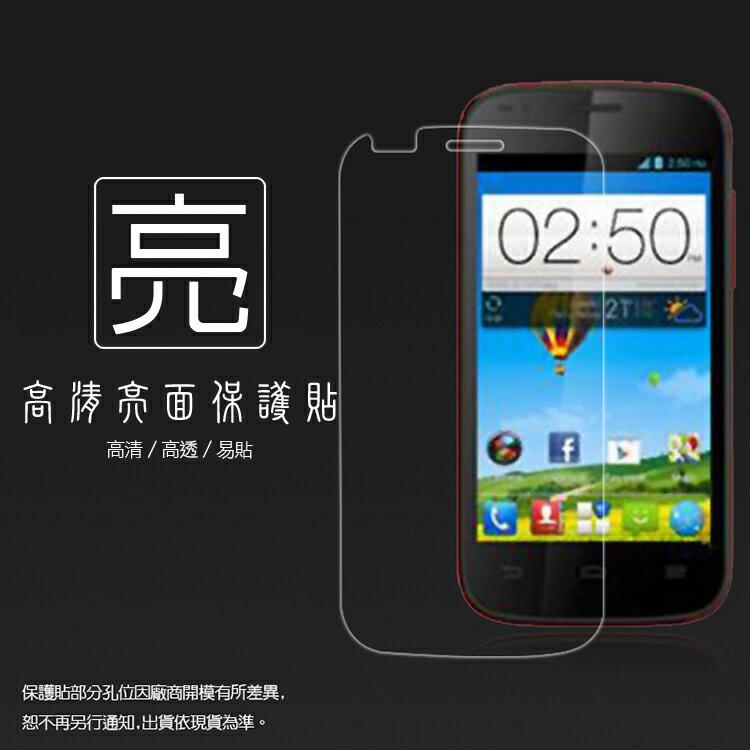亮面螢幕保護貼 台灣大哥大 TWM Amazing A4C 保護貼 亮貼 亮面貼 保護膜