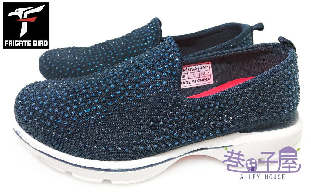 【巷子屋】FrigateBird軍艦鳥 女款亮鑽記憶鞋墊懶人健走鞋 [658] 深藍 超值價$790