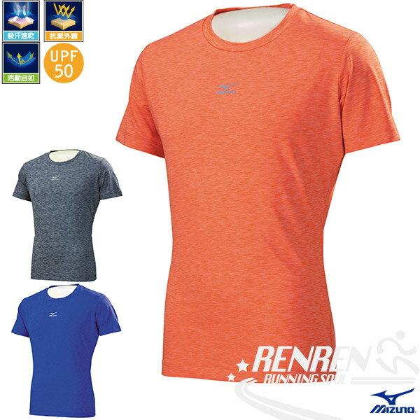 MIZUNO美津濃運動短袖緊身衣(橘)緊身短袖抗UV快乾彈性佳各類運動適用2016新款
