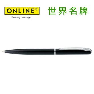 德国原装进口 Online 缤纷原子笔 30315 - 黑色 /支
