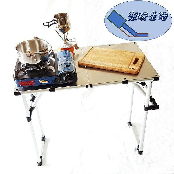 戶外休閒桌 / 多功能露營桌 / 折疊式泡茶桌 / 折疊桌 / 野餐桌 TA1605