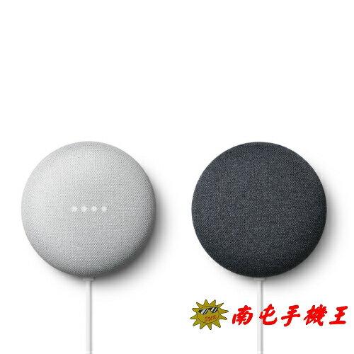 ※南屯手機王※Google Nest Mini 內建 Chromecast + Google 助理 支援Google Home【宅配免運費】