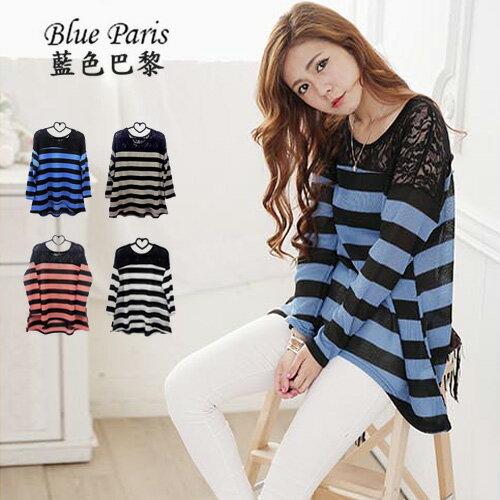針織衫 針織蕾絲長袖寬鬆條紋上衣 T恤~22266~藍色巴黎~4色~   製