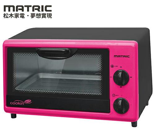 淘禮網   ※加贈#316不鏽鋼三件式餐具組 MG-DV0803F 松木MATRIC Cooking Good女王8L電烤箱