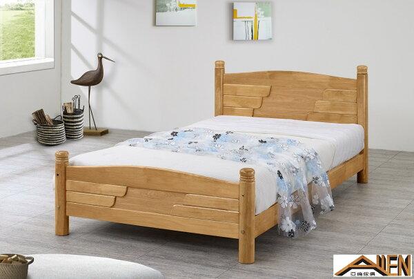 亞倫傢俱*杜拉白楊實木3.5尺單人床架