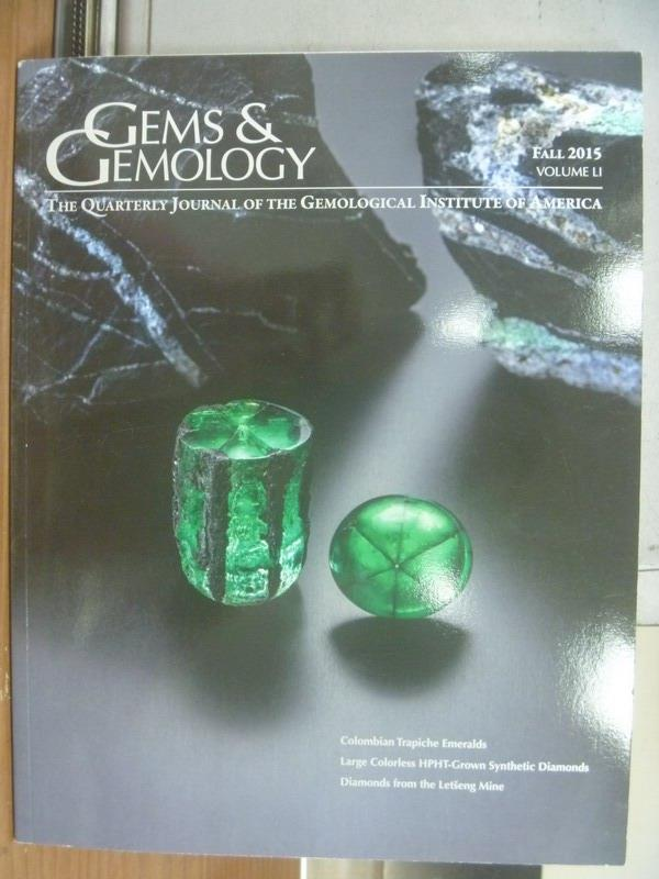 ~書寶 書T5/收藏_WDH~Gems gemology_Fall 2015_Pages