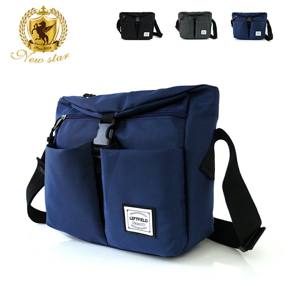 側背包 時尚簡約防水前扣雙口袋斜背包包 NEW STAR BL134 0