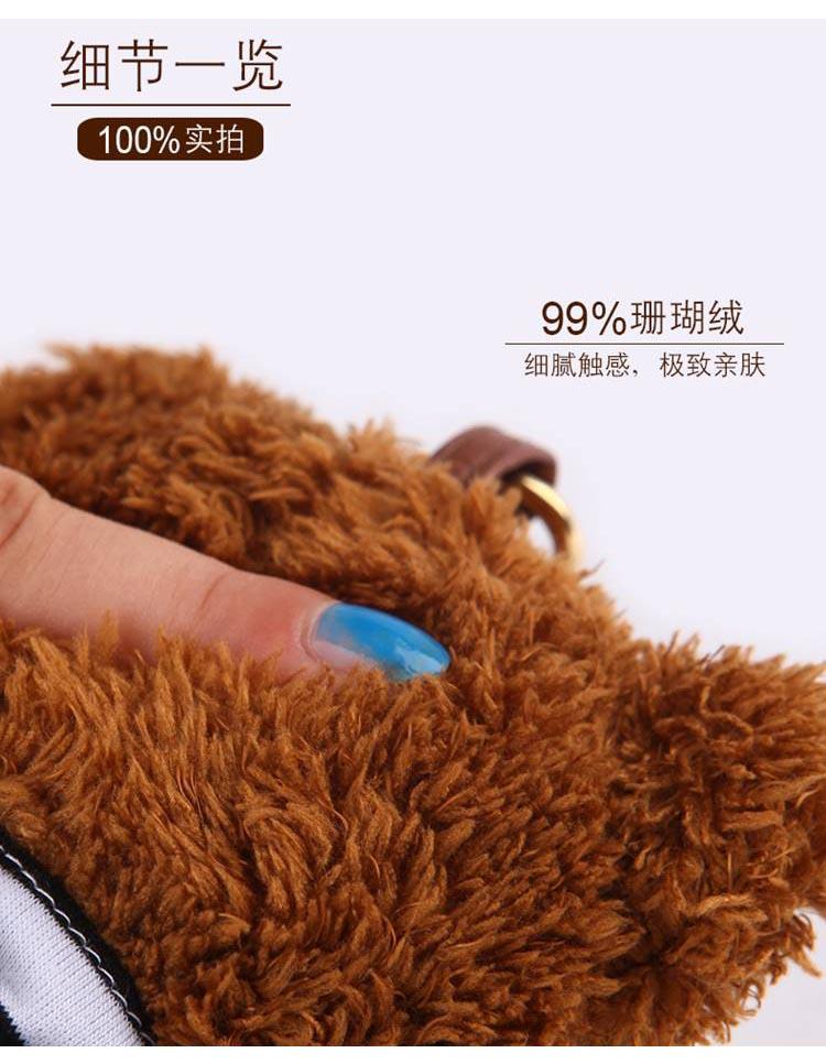 毛絨勁量小熊造型10000毫安行動電源 超萌超可愛造型/情人節首選/移動電源/充電器/蘋果/HTC/三星/SONY/小米/平板通用 2