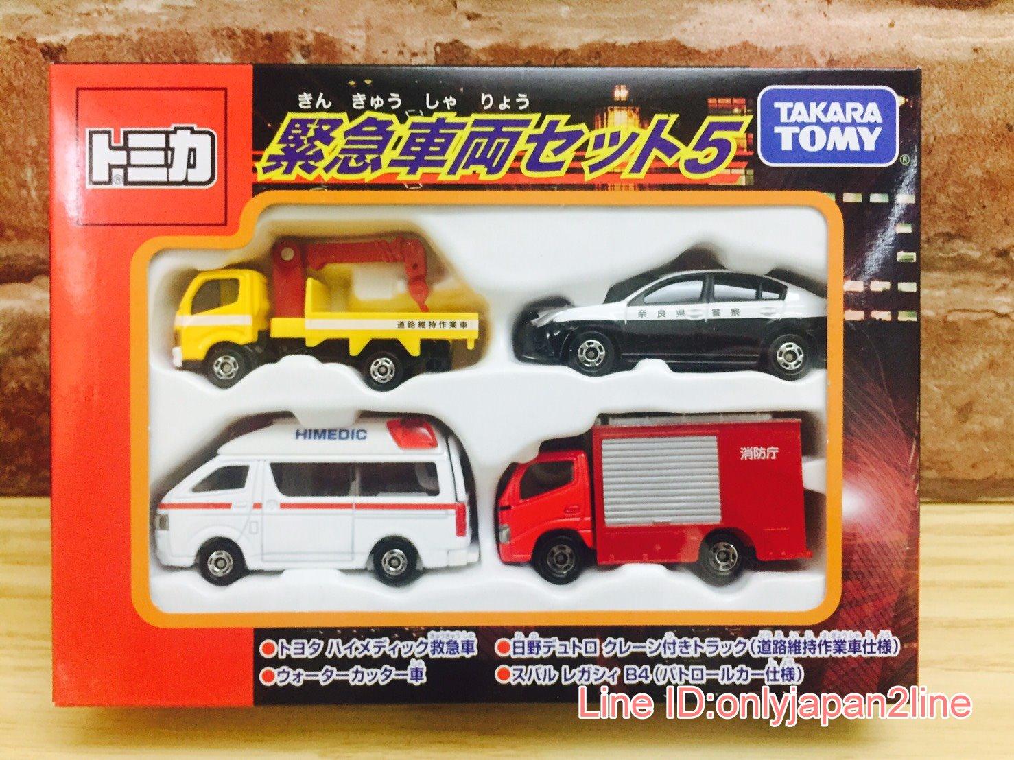 【真愛日本】17030900020 TOMY車-緊急車輛組 TAKARA TOMY多美小汽車 公仔 模型