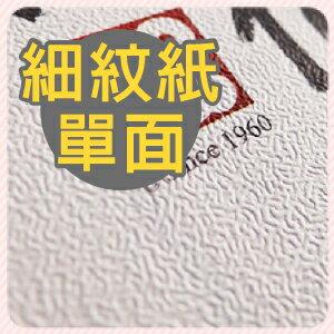 UNA 印刷設計【細紋紙單面?2.5盒/名片印刷】