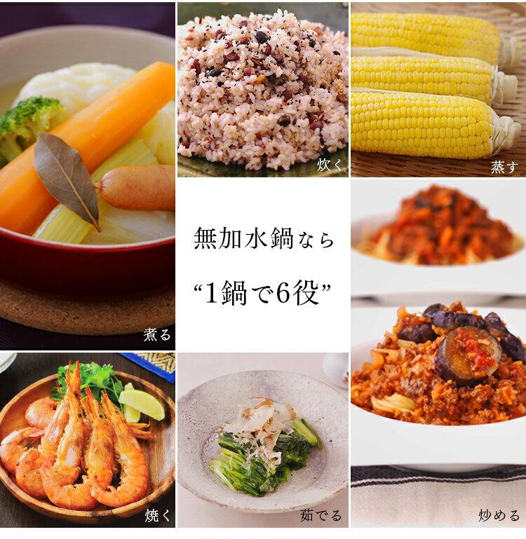 單品免運  /  日本IRIS OHYAMA  /  簡約時尚 無加水鍋 深型 24cm  /  手提鍋 兩耳鍋 / 無水烹調鍋。共3色-日本必買 日本樂天代購(6480) 2
