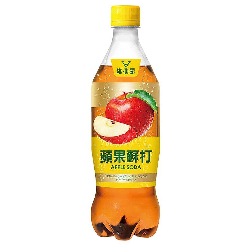 維他露大蘋果蘇打610ml【康鄰超市】