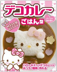 HELLO KITTY 飯模 三麗鷗 凱蒂貓 KT 模具 造型飯 日貨 大賀屋 正版 授權 J00013795