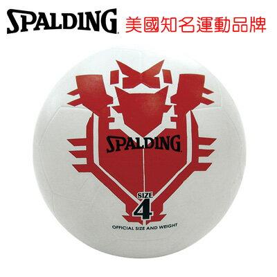 永昌文具【SPALDING】 斯伯丁 足球系列 SPB82002 Warrior 足球 4號 /個