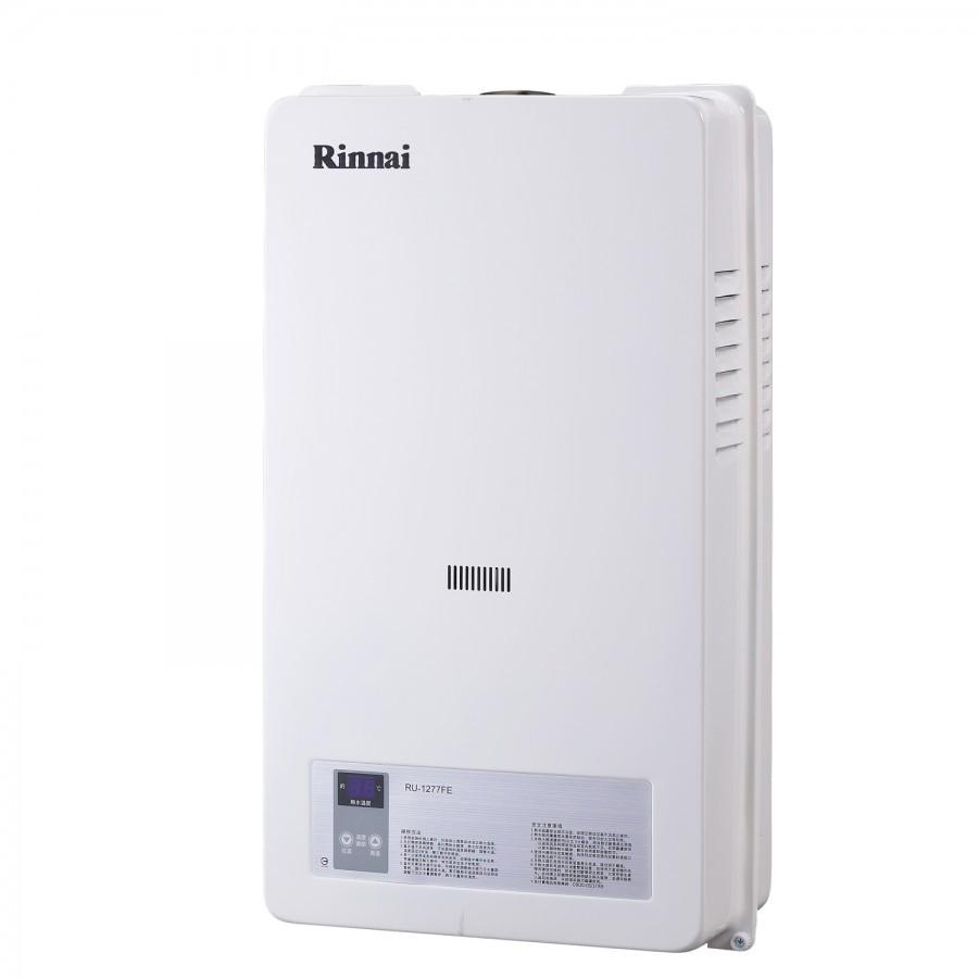 (林內)強制排氣型12L熱水器-RU-1277FE
