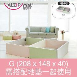 韓國ALZIPMAT-無毒/安全/遊戲地墊--遊戲城堡 G(時尚粉紅色) (148*208*40)--需購買地墊合併使用