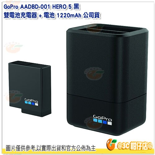GoPro AADBD~001 HERO 5 黑 雙電池充  電池 1220mAh 貨 f