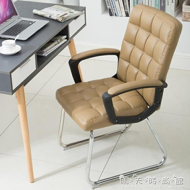 老板椅 利邁辦公椅家用電腦椅職員椅會議椅學生宿舍座椅現代簡約靠背椅子
