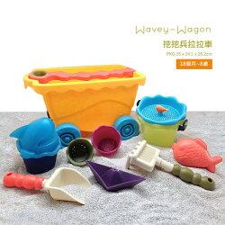 【美國 B.Toys 感統玩具】挖挖兵拉拉車(顏色共兩款 隨機出貨)