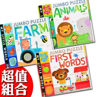 【英國Caterpillar原文童書】我的小世界-地板大拼圖全集 (第一句話+農場+動物) 超值組合