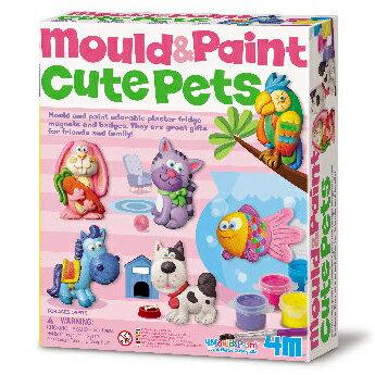 【4M 創意 DIY】Cute Pets 可愛寵物(製作磁鐵)