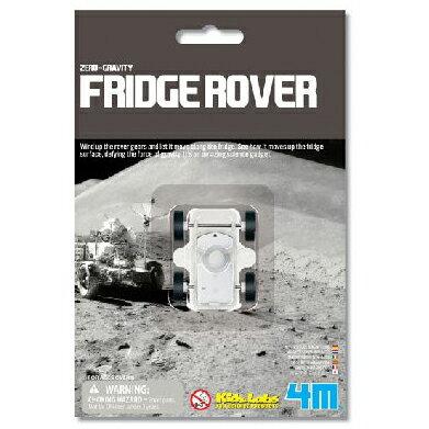 【4M 創意 DIY】Zero-Gravity Fridge Rover 無引力賽車
