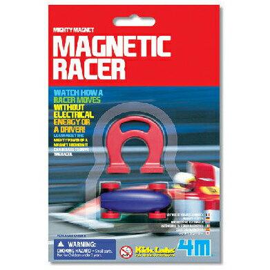 【4M 創意 DIY】Magnetic Racer磁力賽車(新)