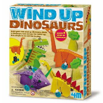 【4M 創意 DIY】Wind Up Dinosaurs 機器恐龍樂園