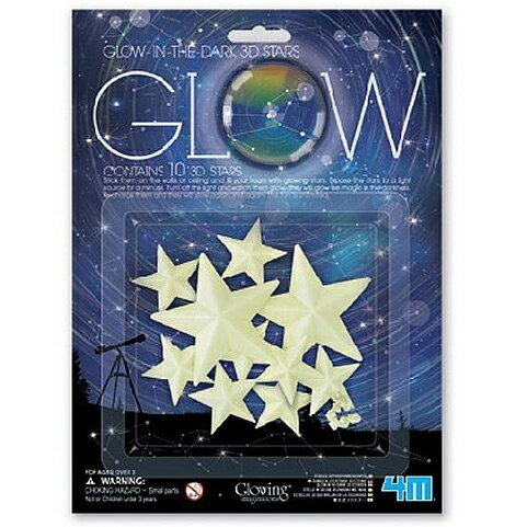 【4M 創意 DIY】Glow 3D Stars 3D 立體螢光星星