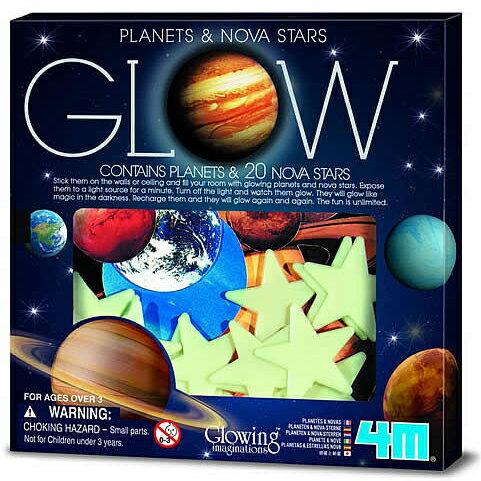 ~4M  DIY~Glow Planets   Nova Star in Box 螢光太陽