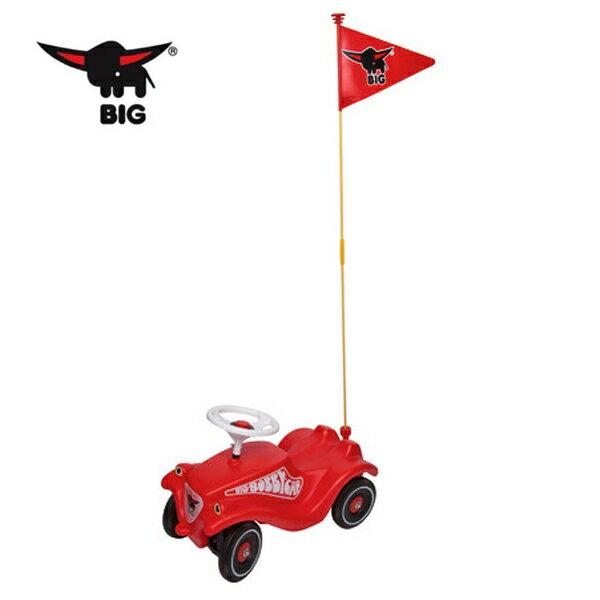 【德國BIG】波比車專用旗桿組