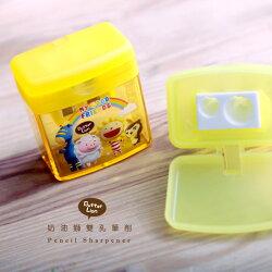 【奶油獅 - 開學必備文具】雙孔筆削 (隨機出貨) PS108