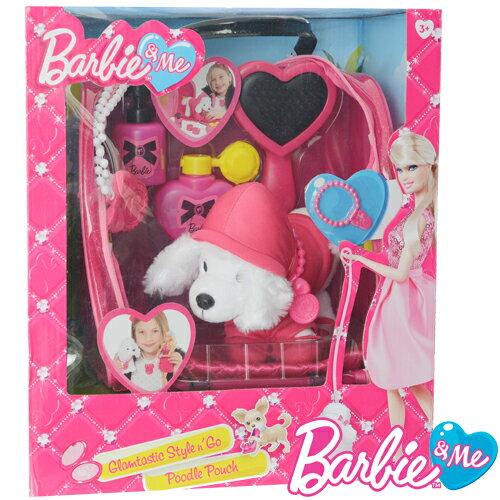 【芭比娃娃系列】Barbie & Me - 芭比可愛寵物包
