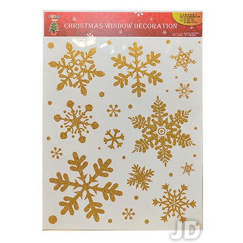 ~派對 服  道具~聖誕節裝飾~靜電窗貼~金雪花片 BT~5282