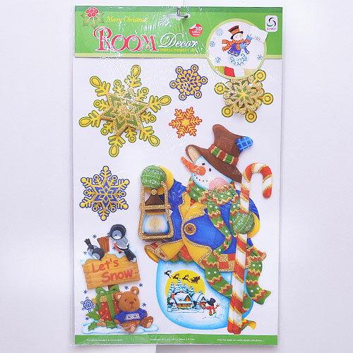 【派對造型服/道具】聖誕節裝飾-靜電窗貼 BT-5515