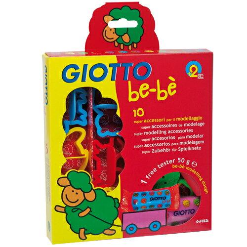 【義大利 GIOTTO】寶寶黏土工具組 464200