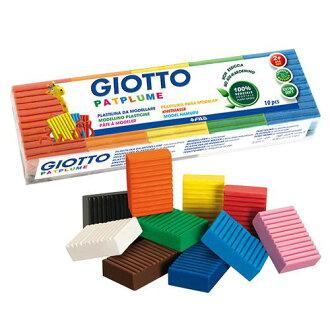 【義大利 GIOTTO】蔬菜黏土隨行包10色(50g) 513300