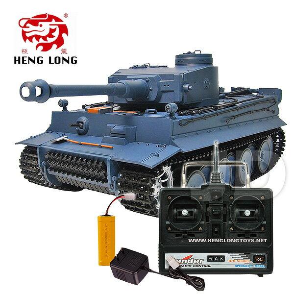 【HengLong恆龍遙控戰車】1:16無線電德國虎Ⅰ重型遙控冒煙坦克(#3818-1)