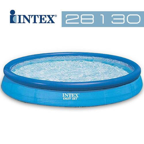 ~美國 INTEX~12尺泳池 購買加贈泳池罩 修補貼片  28130